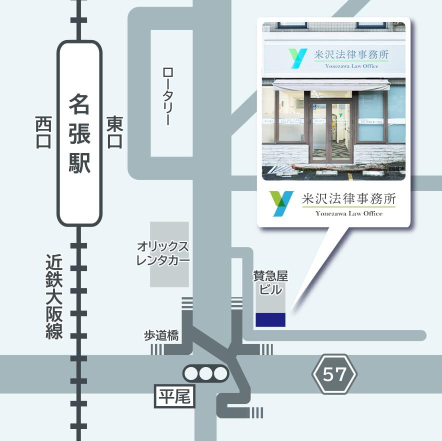 米沢法律事務所のマップ